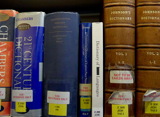 DictionaryLostLanguages